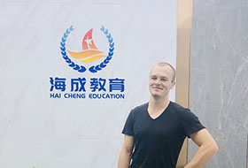 A Letter of Thanks to HaiCheng Education from Mr. White
